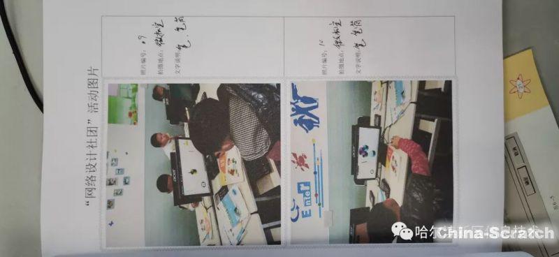 https://cdn.china-scratch.com/timg/191115/1400142C3-5.jpg