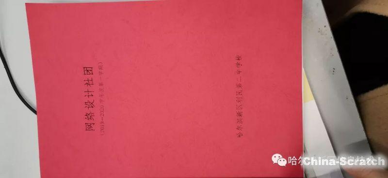https://cdn.china-scratch.com/timg/191115/14001550X-9.jpg