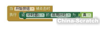 https://cdn.china-scratch.com/timg/191118/1402551636-4.jpg