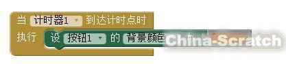 https://cdn.china-scratch.com/timg/191118/14025A508-6.jpg