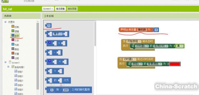 https://cdn.china-scratch.com/timg/191118/14025HN3-9.jpg
