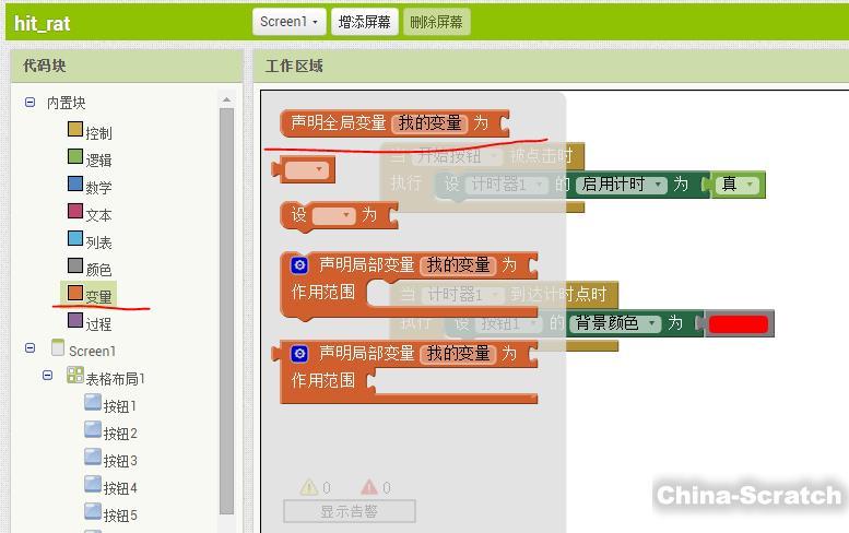 https://cdn.china-scratch.com/timg/191118/14025MV3-8.jpg