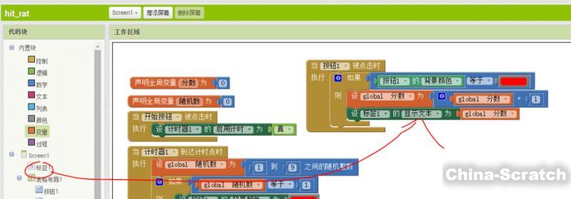 https://cdn.china-scratch.com/timg/191118/140302G12-20.jpg