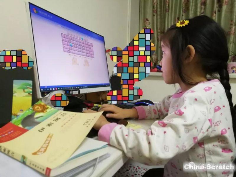 https://cdn.china-scratch.com/timg/191120/13530U232-0.jpg