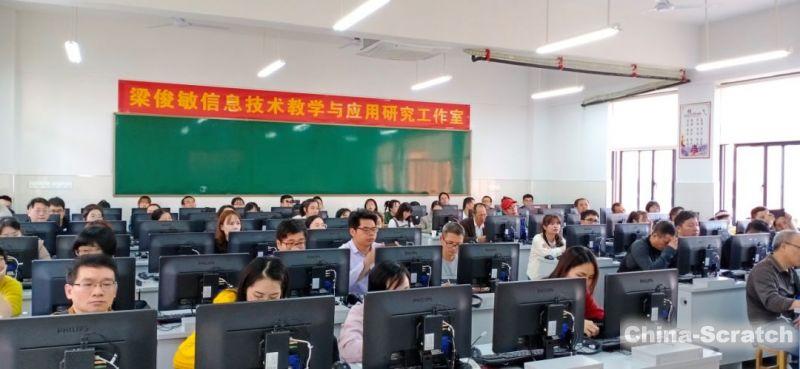 https://cdn.china-scratch.com/timg/191121/14064G932-2.jpg
