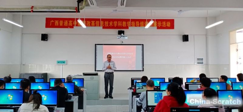 https://cdn.china-scratch.com/timg/191121/14064a930-7.jpg