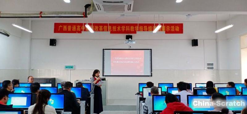 https://cdn.china-scratch.com/timg/191121/140A06455-10.jpg