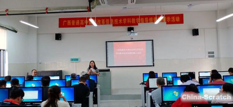 https://cdn.china-scratch.com/timg/191121/140A0H43-11.jpg