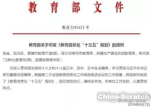 https://cdn.china-scratch.com/timg/191122/1432031339-6.jpg