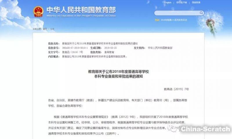 https://cdn.china-scratch.com/timg/191122/1432042115-8.jpg
