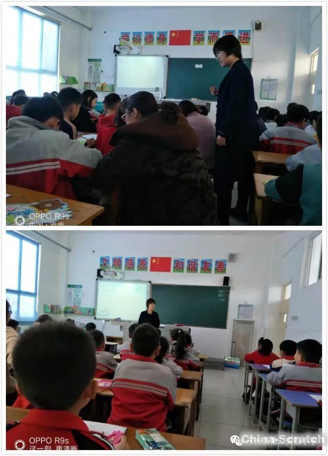 https://cdn.china-scratch.com/timg/191125/135614J41-0.jpg
