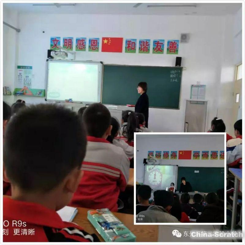 https://cdn.china-scratch.com/timg/191125/1356151B6-1.jpg