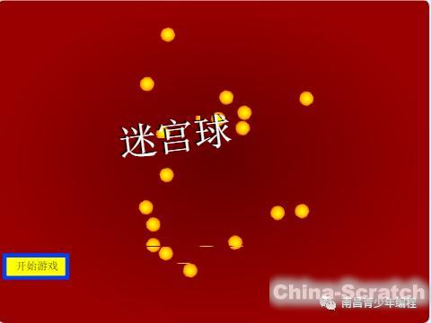https://cdn.china-scratch.com/timg/191128/114Sa3A-0.jpg