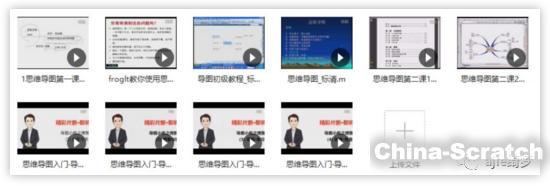 https://cdn.china-scratch.com/timg/191201/1050432502-4.jpg