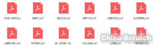 https://cdn.china-scratch.com/timg/191201/1050453X6-10.jpg