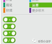 https://cdn.china-scratch.com/timg/191201/1059236352-3.jpg