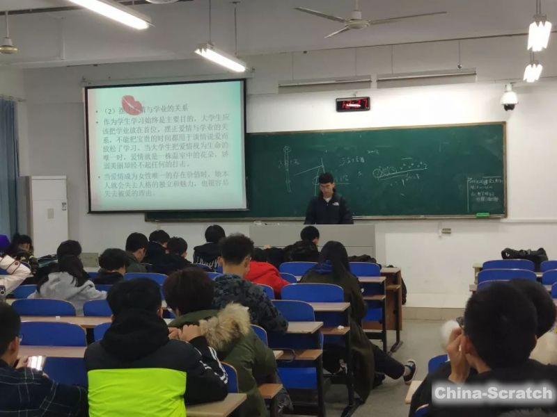 https://cdn.china-scratch.com/timg/191201/1112561M4-7.jpg