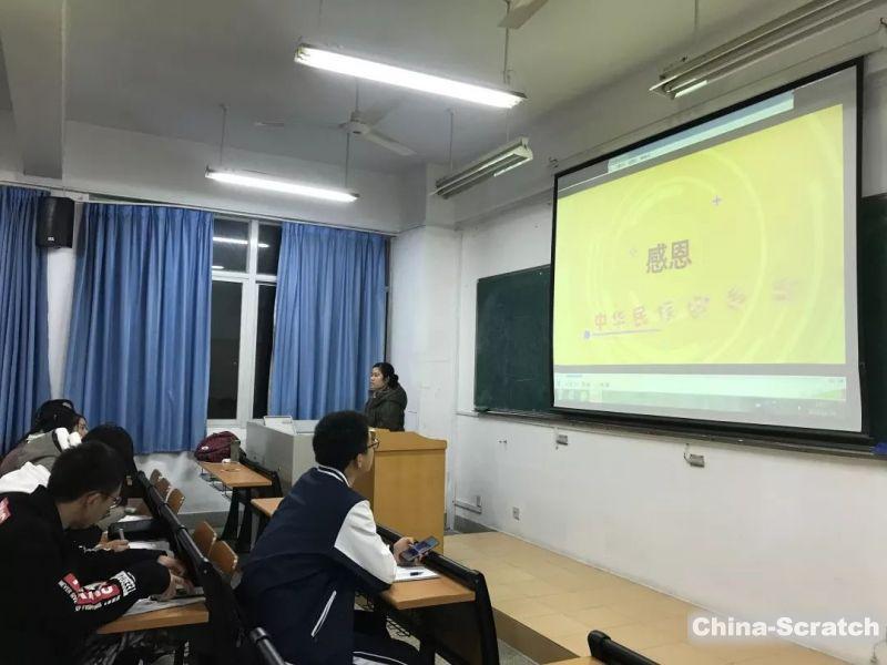 https://cdn.china-scratch.com/timg/191201/11125IL2-9.jpg