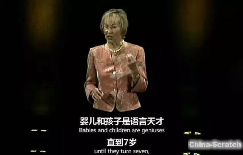 https://cdn.china-scratch.com/timg/191201/1144105X4-0.jpg