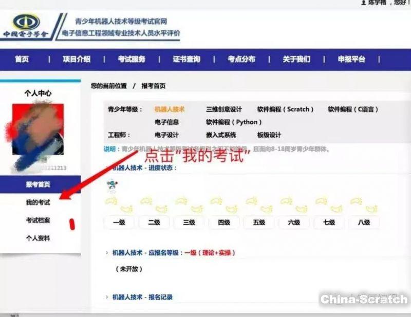 https://cdn.china-scratch.com/timg/191203/11304633X-0.jpg