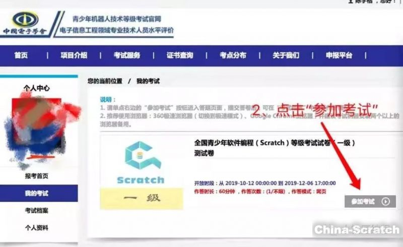 https://cdn.china-scratch.com/timg/191203/11304CP4-1.jpg