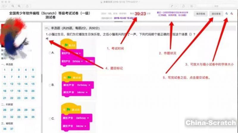 https://cdn.china-scratch.com/timg/191203/11304KI7-2.jpg