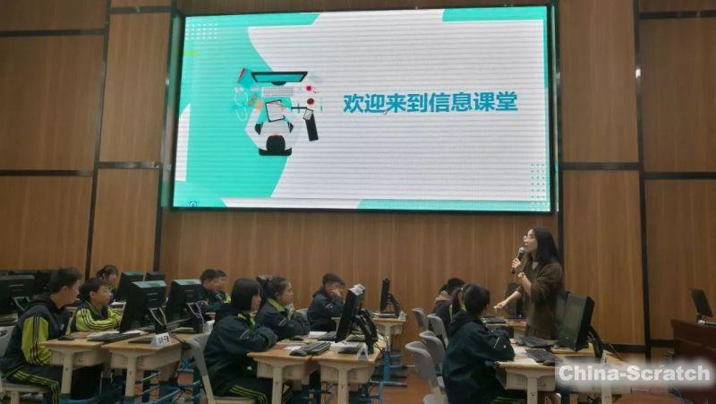 https://cdn.china-scratch.com/timg/191204/11013J418-4.jpg