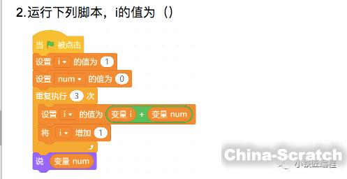 https://cdn.china-scratch.com/timg/191204/1126452515-2.jpg