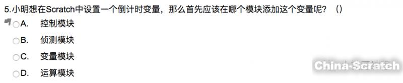 https://cdn.china-scratch.com/timg/191204/112645C47-6.jpg