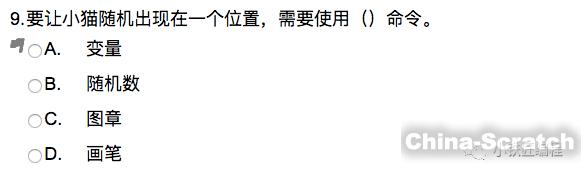 https://cdn.china-scratch.com/timg/191204/1126462359-10.jpg