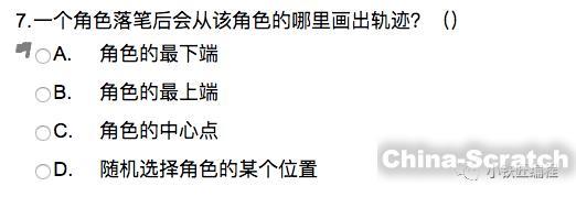 https://cdn.china-scratch.com/timg/191204/11264642D-8.jpg