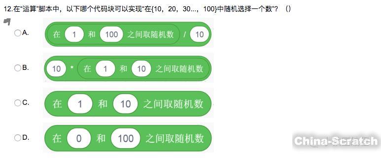 https://cdn.china-scratch.com/timg/191204/11264QI9-14.jpg
