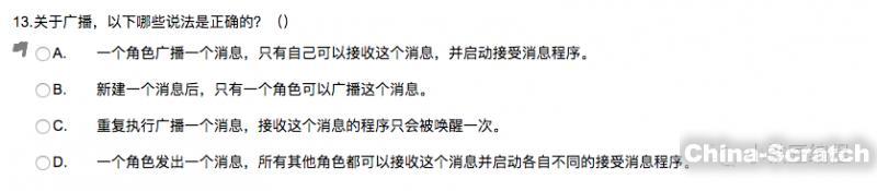 https://cdn.china-scratch.com/timg/191204/11264U192-15.jpg