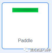 https://cdn.china-scratch.com/timg/191204/11300563J-1.jpg