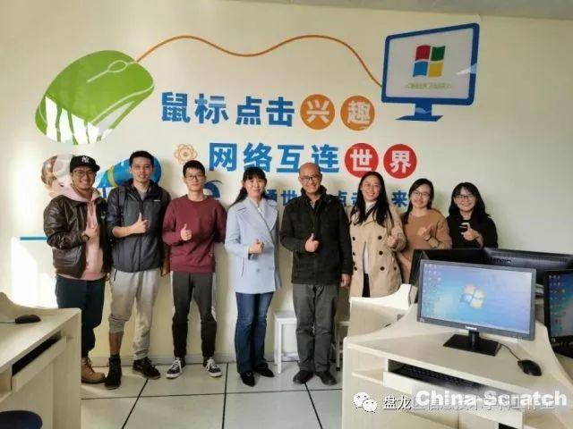https://cdn.china-scratch.com/timg/191204/11492LA8-0.jpg
