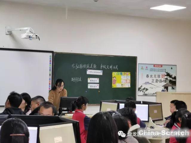 https://cdn.china-scratch.com/timg/191204/11492SV3-3.jpg