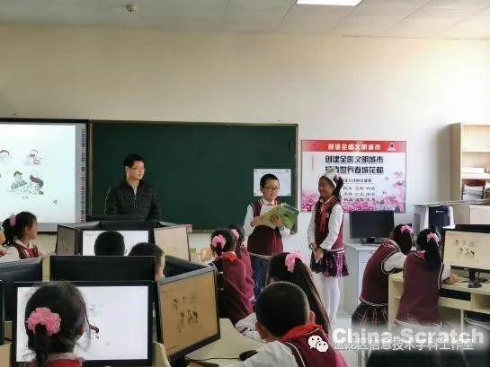 https://cdn.china-scratch.com/timg/191204/11492W9D-1.jpg