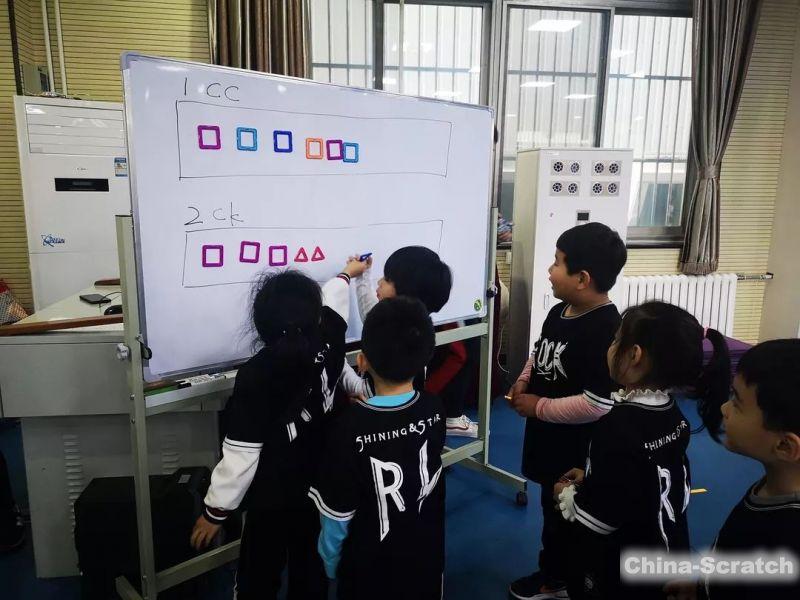https://cdn.china-scratch.com/timg/191204/11502R530-23.jpg