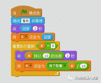 https://cdn.china-scratch.com/timg/191204/120KCE9-13.jpg