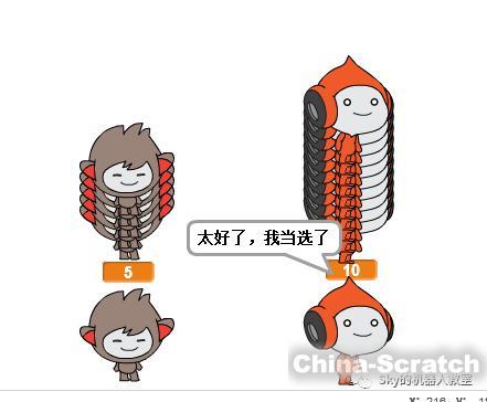 https://cdn.china-scratch.com/timg/191204/120KVB9-24.jpg