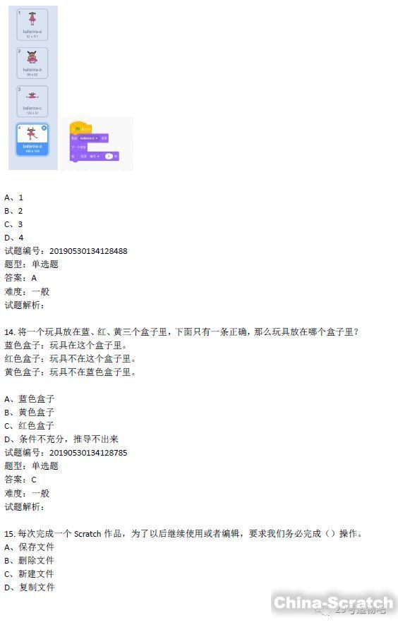 https://cdn.china-scratch.com/timg/191204/12203511W-6.jpg