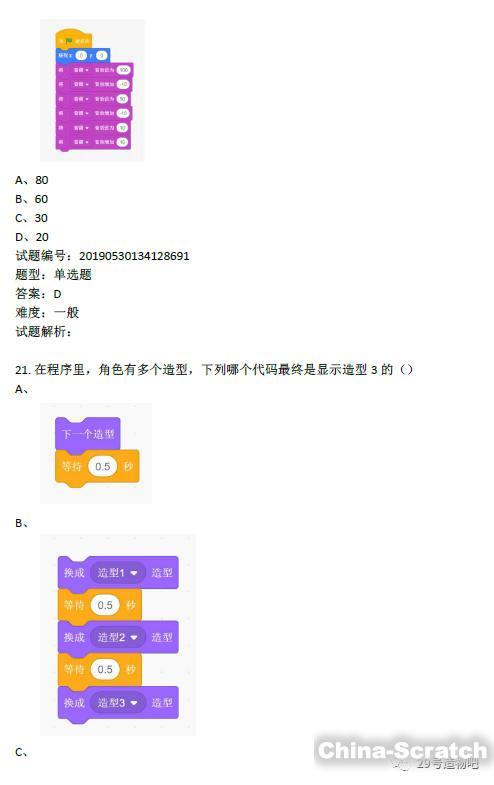 https://cdn.china-scratch.com/timg/191204/1220351253-9.jpg