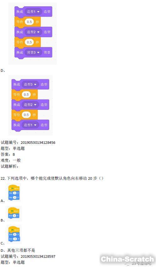 https://cdn.china-scratch.com/timg/191204/1220364337-10.jpg