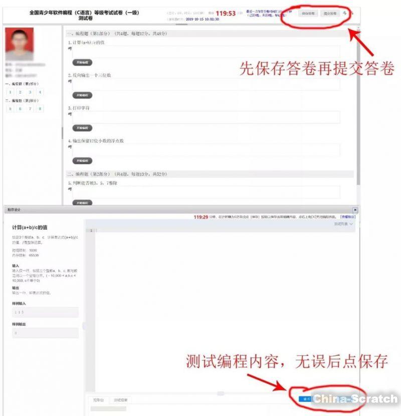 https://cdn.china-scratch.com/timg/191205/112Z61K7-3.jpg