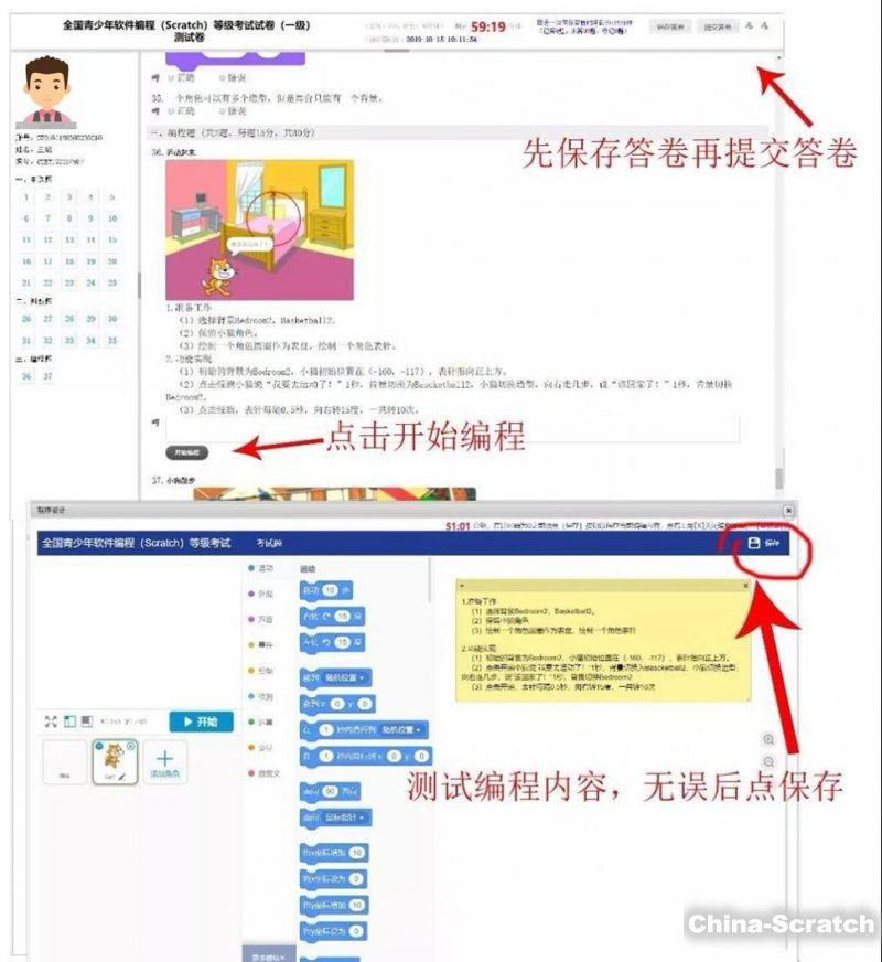 https://cdn.china-scratch.com/timg/191205/112ZA453-2.jpg