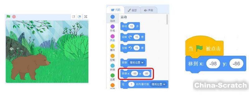 https://cdn.china-scratch.com/timg/191205/1152242608-3.jpg