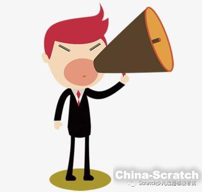 https://cdn.china-scratch.com/timg/191205/121533A03-0.jpg