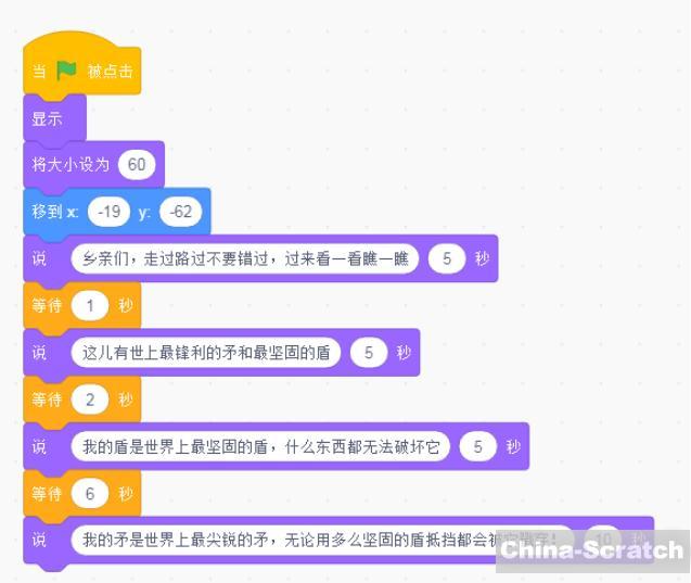 https://cdn.china-scratch.com/timg/191208/1110035C5-6.jpg