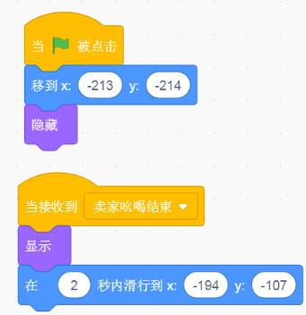 https://cdn.china-scratch.com/timg/191208/111005O32-13.jpg