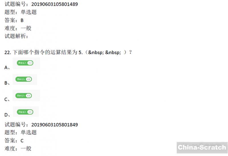 https://cdn.china-scratch.com/timg/191211/1036244A0-20.jpg